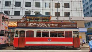 hong-kong the ultimate guide -tram