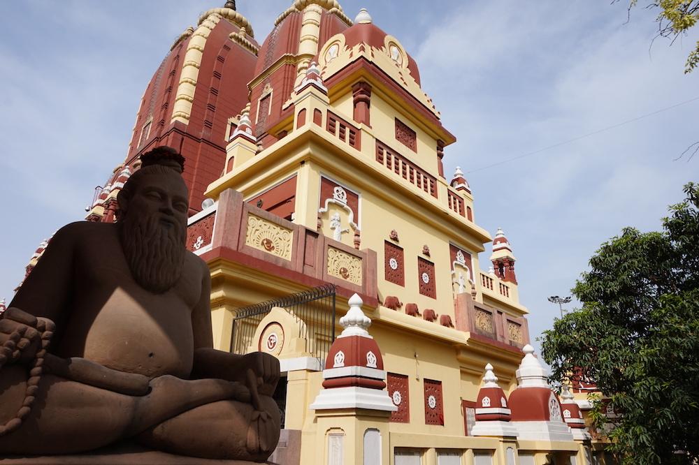 new-delhi guide-birla-mandir