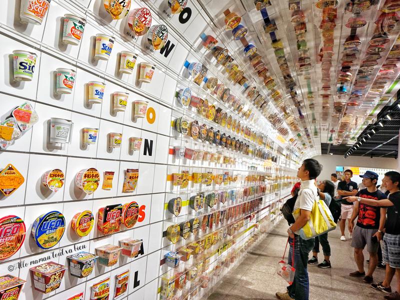 musée de la nouille à Osaka
